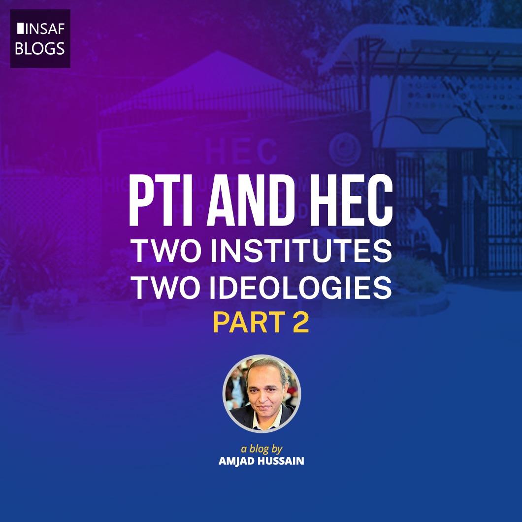 PTI and HEC -Insaf Blog Part 2
