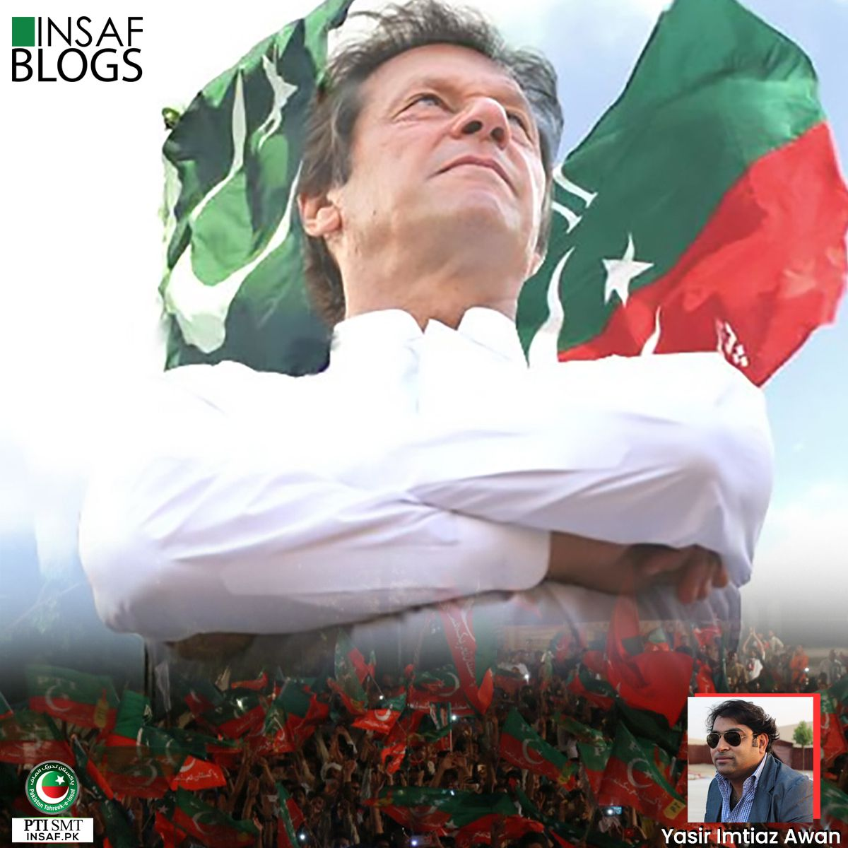 RE-INCARNATION OF PTI -Insaf-Blog
