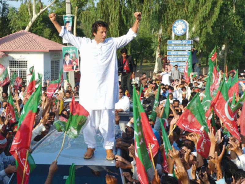 Imran Khan at the Anti-Drone March