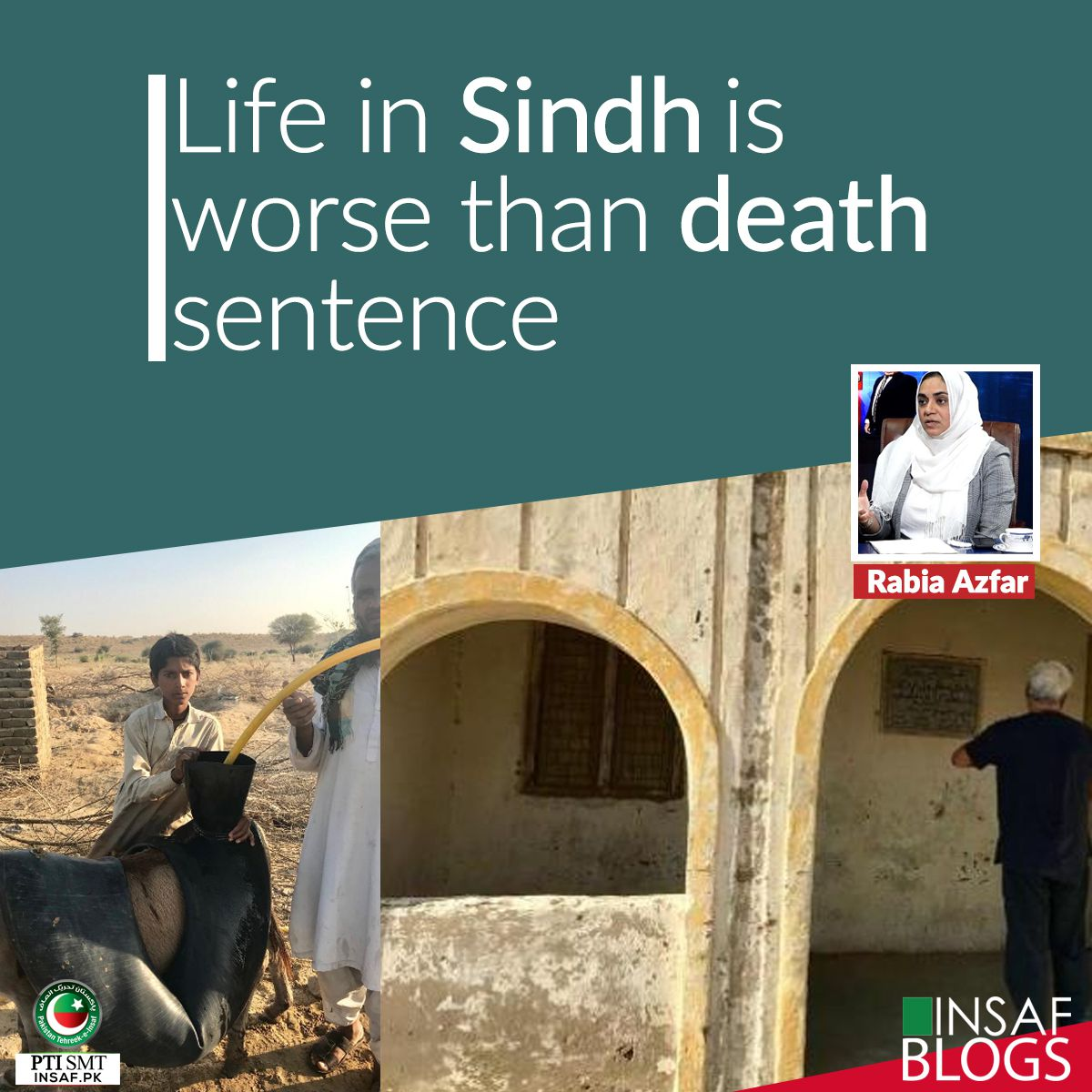 life-in-sindh-insaf-blog