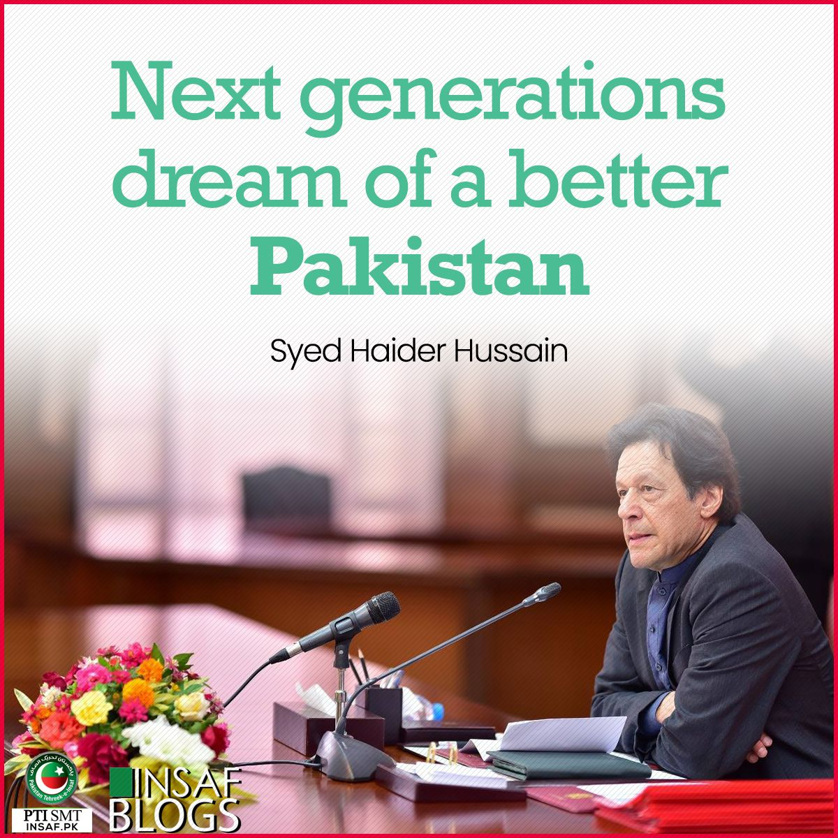 next-gen-dream-insaf-blog