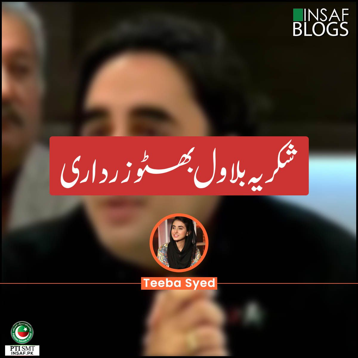 thanks-bilawal-insaf-blog